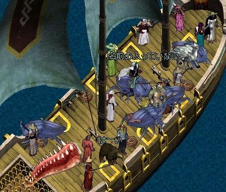 航海中.jpg